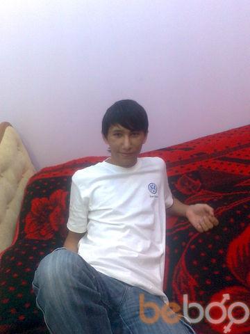 ���� ������� Arslan, �������, ������������, 27