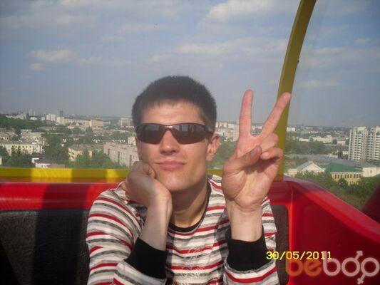 Фото мужчины Виталий, Минск, Беларусь, 27