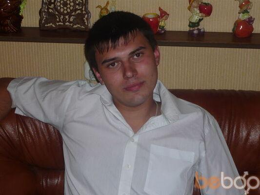 ���� ������� kotik, �������, ������, 36