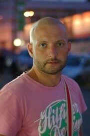 Фото мужчины Alex, Днепропетровск, Украина, 41