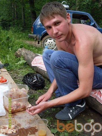 Фото мужчины kazantip, Казань, Россия, 29