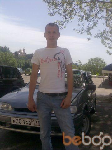 Фото мужчины romeo, Витебск, Беларусь, 34