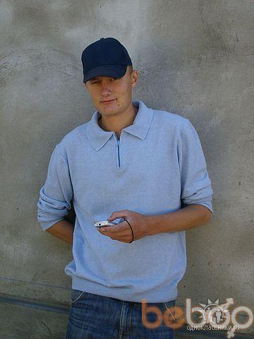 Фото мужчины parahod26, Бендеры, Молдова, 27