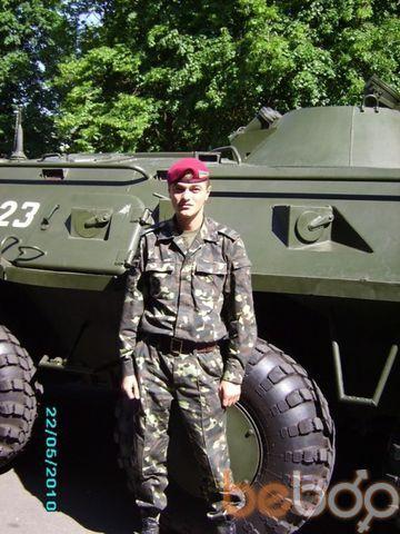 Фото мужчины Женя, Киев, Украина, 31