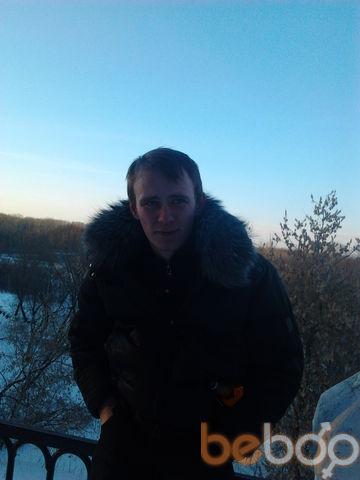 Фото девушки ParaXXX, Рязань, Россия, 27