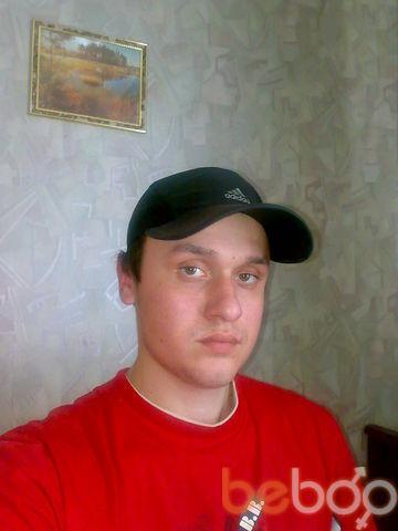 Фото мужчины Duma, Полтава, Украина, 27