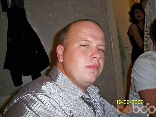 Фото мужчины Герыч, Самара, Россия, 33