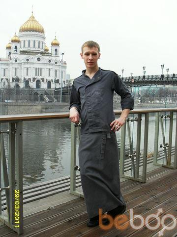 Фото мужчины Klick, Химки, Россия, 26