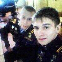 Фото мужчины Максим, Северск, Россия, 19