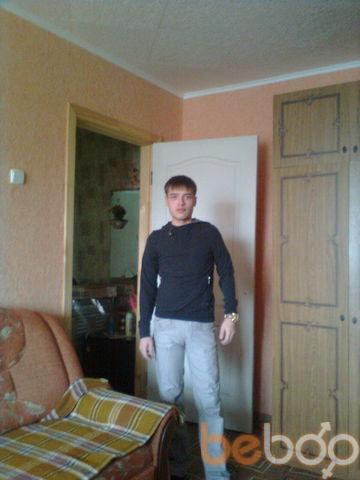 ���� ������� artem, ����������, ������, 29