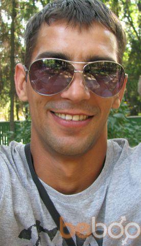 Фото мужчины василий, Львов, Украина, 32