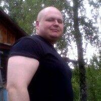 Фото мужчины Евгений, Томск, Россия, 34