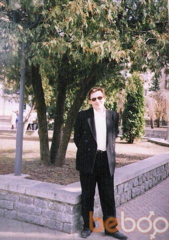 Фото мужчины Alekzendr, Черкассы, Украина, 47