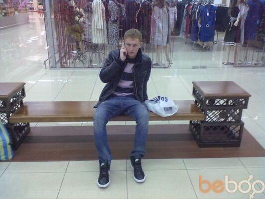 Фото мужчины Dixon, Черкассы, Украина, 25