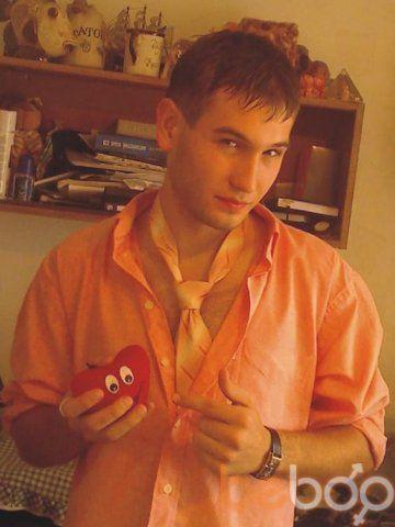 Фото мужчины Devil, Днепропетровск, Украина, 26
