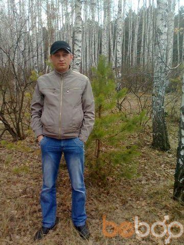 Фото мужчины verbatim5065, Петропавловск, Казахстан, 31