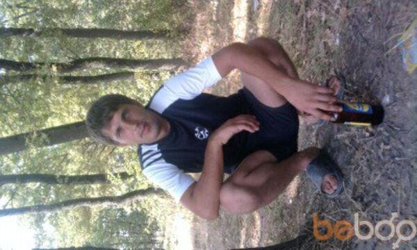���� ������� Aleksandr, ���������, ������, 33
