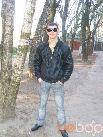 Фото мужчины Александр, Нежин, Украина, 27