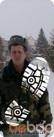 Фото мужчины Владимирович, Larne, Великобритания, 27
