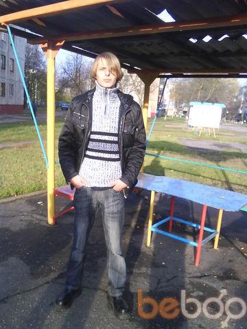 Фото мужчины Дмитрий, Новополоцк, Беларусь, 25