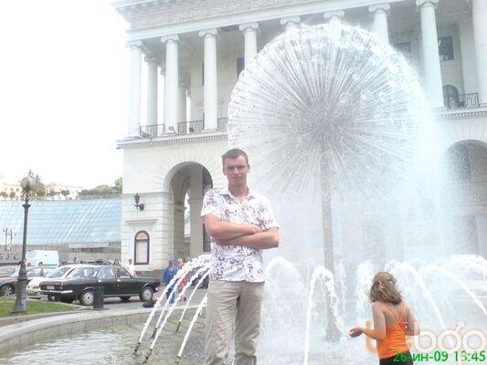 Фото мужчины sahuk, Кировоград, Украина, 32