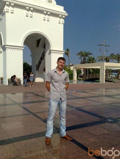 Фото мужчины kacevnik, Кишинев, Молдова, 28