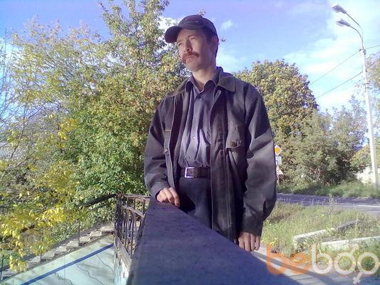 сайт знакомств г. чехов