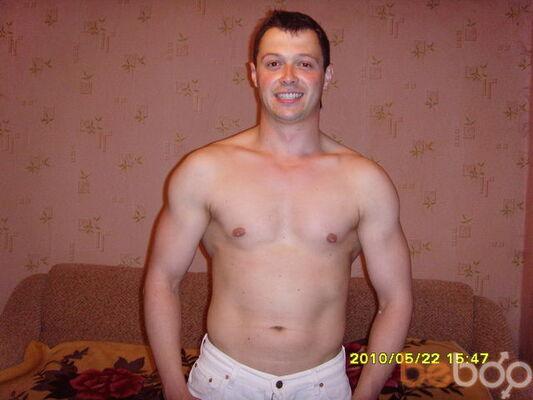 Фото мужчины Samec, Калининград, Россия, 33