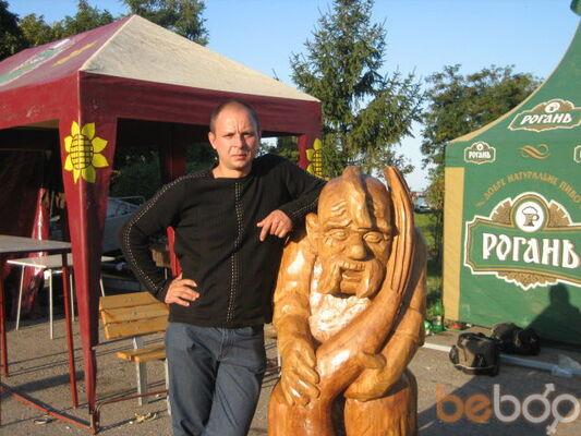 Фото мужчины йердна, Харьков, Украина, 44