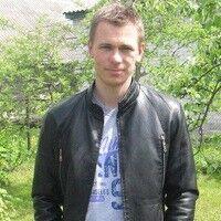 Фото мужчины Slimlinex, Черкассы, Украина, 27