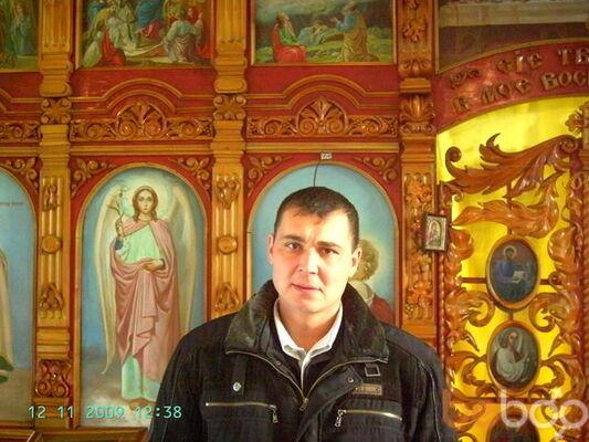 Фото мужчины duma, Прокопьевск, Россия, 37