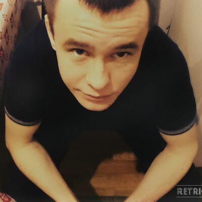 Фото мужчины Игорь, Кривой Рог, Украина, 23