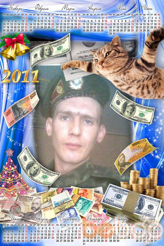 Фото мужчины zmey, Кривой Рог, Украина, 32