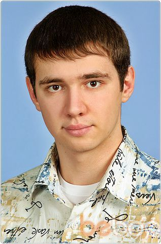 Фото мужчины ALEXANDRIO, Харьков, Украина, 27