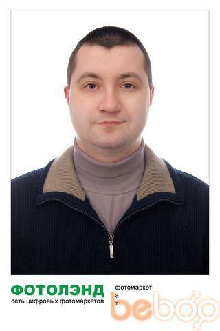Фото мужчины jonik501, Новосибирск, Россия, 34