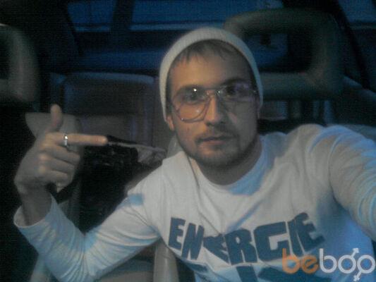 Фото мужчины kombat27, Киев, Украина, 33