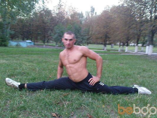 Фото мужчины skytalec, Киев, Украина, 27