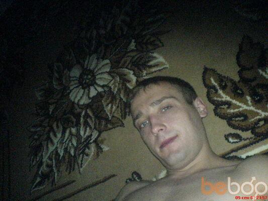Фото мужчины Макс, Черкассы, Украина, 33