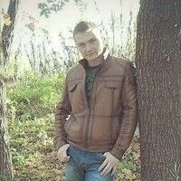 Фото мужчины Игорь, Тирасполь, Молдова, 27
