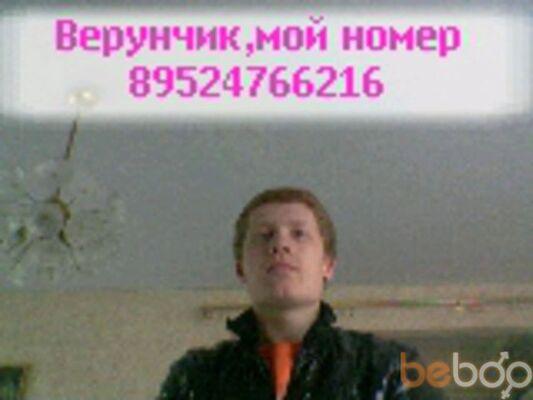 Фото мужчины Asteriks, Нижний Новгород, Россия, 28