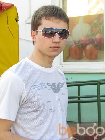 ���� ������� Vlados, �����, �������, 23