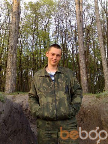 Фото мужчины glink, Харьков, Украина, 29