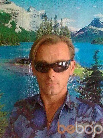 Фото мужчины Битюг, Владимир, Россия, 39