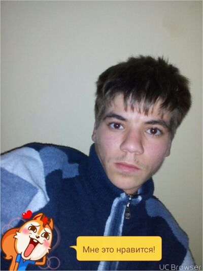 Фото мужчины Никита, Ефремов, Россия, 22
