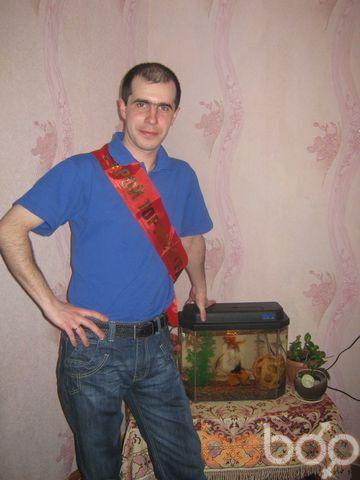 Фото мужчины cfytr83, Ижевск, Россия, 33