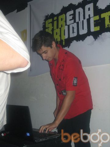 ���� ������� partySTARTER, ����������, ������, 24