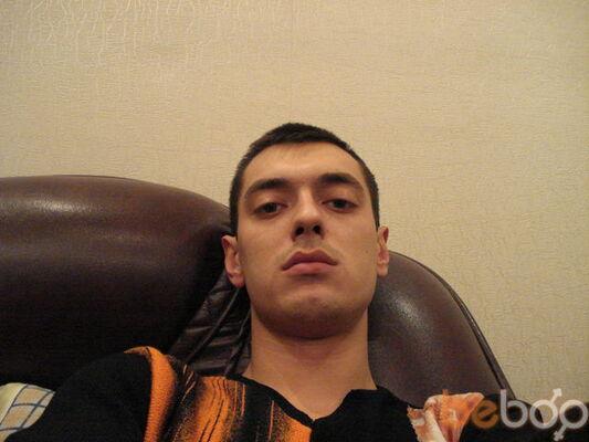 Фото мужчины winston8376, Одесса, Украина, 29