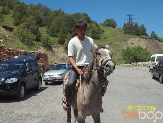 Фото мужчины Dima, Гулистан, Узбекистан, 37