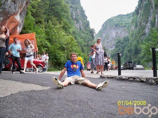Фото мужчины Getero, Мурманск, Россия, 35