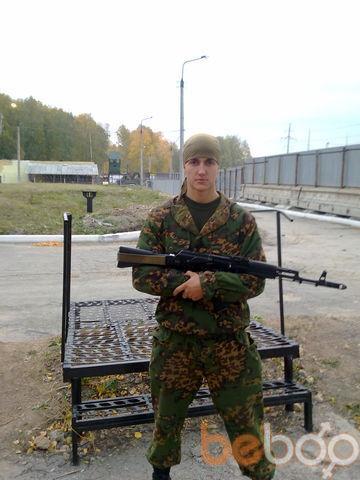 Фото мужчины Vol4ara, Екатеринбург, Россия, 25